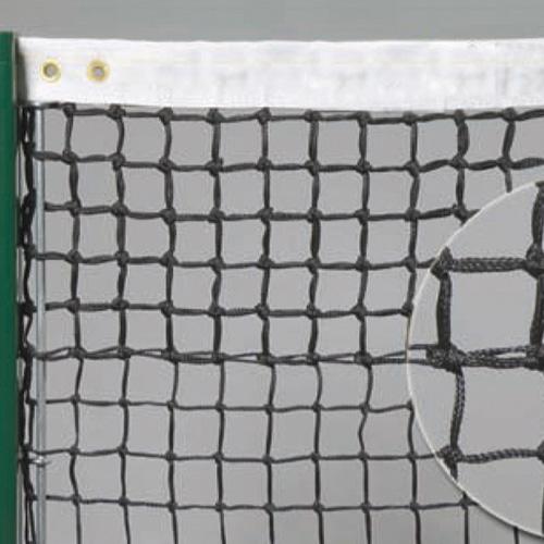 Tennisnet model Beesel