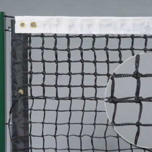 Tennisnet Court